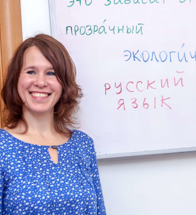 Russian teacher Katya Maximova
